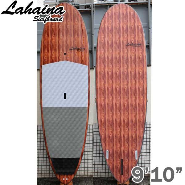 スタンドアップパドルボード サップボード SUP LAHAINA フィン付き/ラハイナ 9'10 L36 営業所止め 送料無料