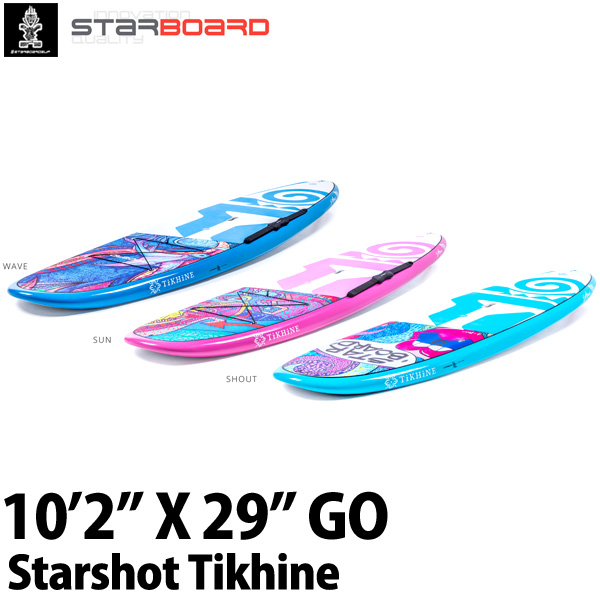 【コンビニ受取対応商品】 2019 STARBOARD ゴー SUP WAVE 10'2X29 GO STARSHOT SHOUT SUN WAVE スターボード スターボード ゴー サップ スタンドアップパドルボード お取り寄せ商品 営業所止め, クロタキムラ:94135d5c --- canoncity.azurewebsites.net
