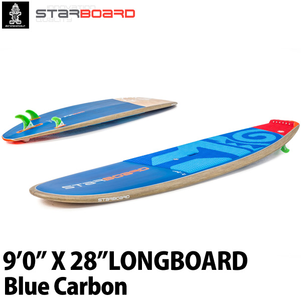 2019 STARBOARD SUP 9'0X28 LONGBOARD BLUE CARBON スターボード ロングボード サップ スタンドアップパドルボード お取り寄せ商品 営業所止め