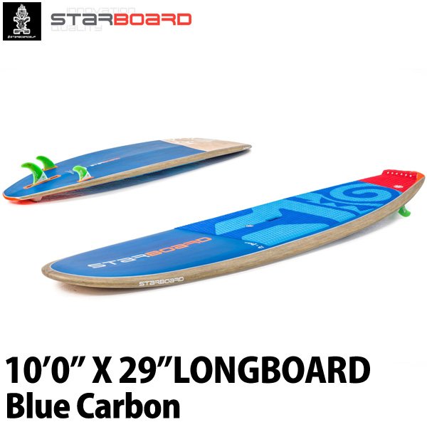 2019 STARBOARD SUP 10'0X29 LONGBOARD BLUE CARBON スターボード ロングボード サップ スタンドアップパドルボード お取り寄せ商品 営業所止め