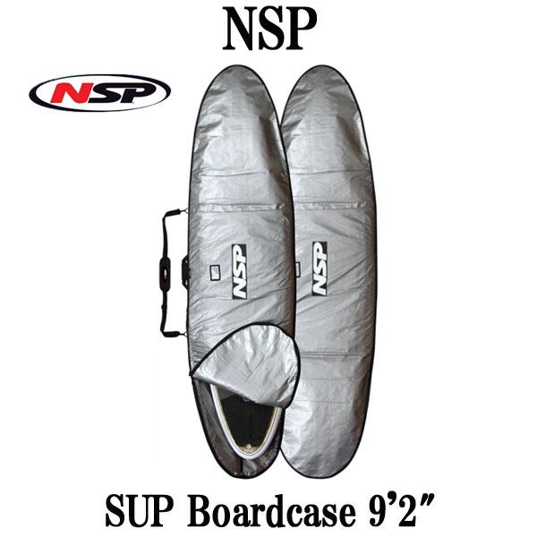 パドルボード ボードケース NSP SUP AR XS/9'2 スタンドアップパドル