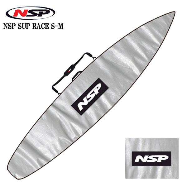 パドルボード ボードケース NSP SUP RACE S-M 12'6 スタンドアップパドル