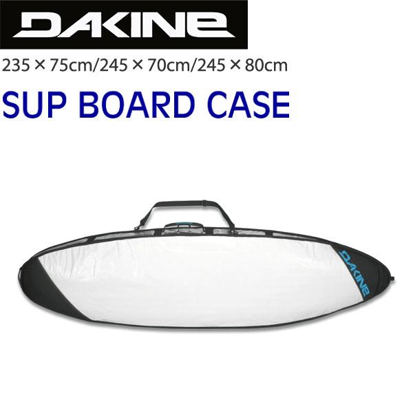 2016 DAKINE/ダカイン SUP ボードケース DAYLIGHT WALL 235 245 ハードケース スタンドアップパドル トリップ 白