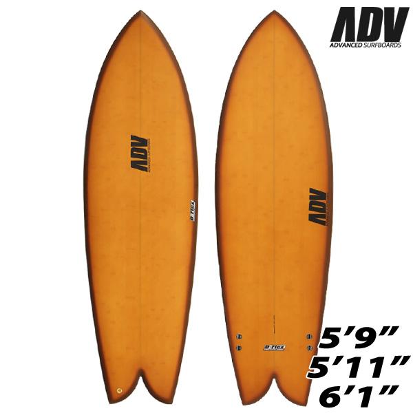 サーフボード ショート アドバンス / ADVANCED ROCKET FISH 5'9 5'11 6'1 D-FLEX カーボン サーフィン 営業所止め 送料無料