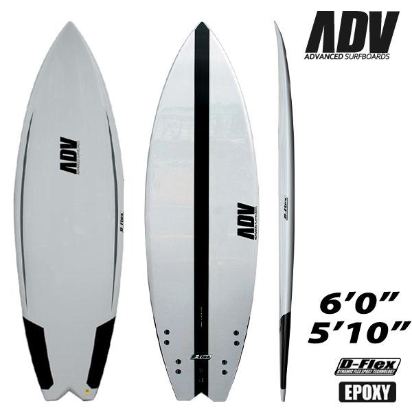 サーフボード ショート アドバンス / ADVANCED WING STEALTS 5'10 6'0 D-FLEX カーボン サーフィン 営業所止め 送料無料