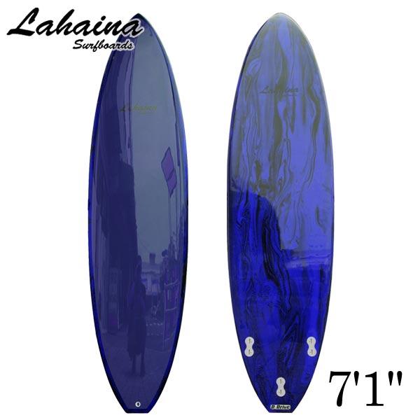 サーフボード ラハイナ / LAHAINA 7'1 ファンボード ブルーマーブル 営業所止め 送料無料
