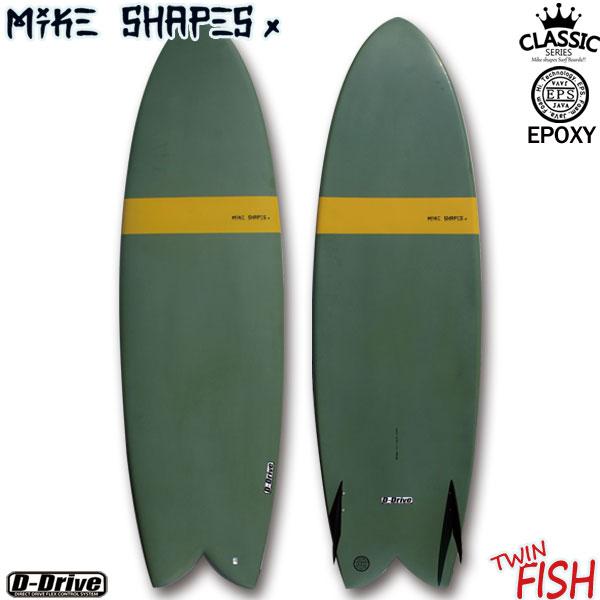 サーフボード マイクシェイプス / MIKE SHAPES MS TWIN FISH ツインフィッシュ 5'8 5'11 クラシック ツインフィン 営業所止め 送料無料