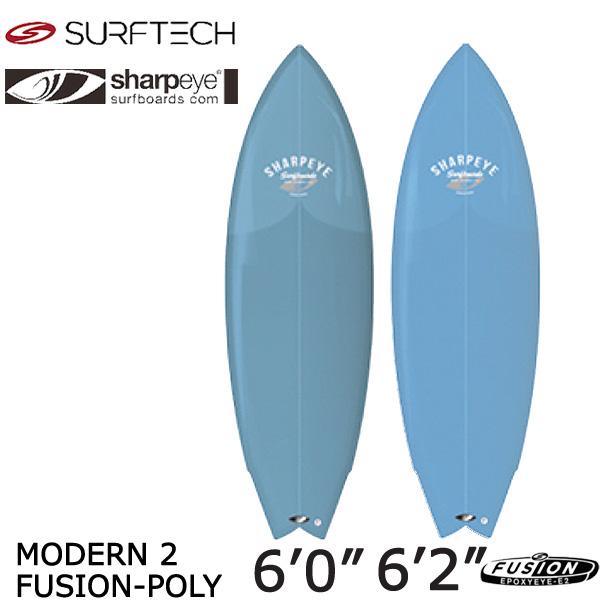 取り寄せ商品 2020 SHARPEYE MODERN 2 - FUSION POLY / シャープアイ モダン2 サーフボード ショートボード サーフィン 営業所止め 送料無料