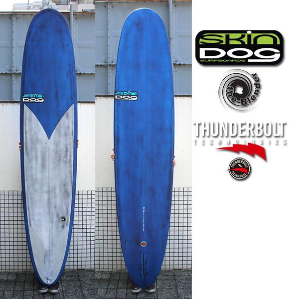 SKINDOG BLENDER 9'1 FULLCARBON/フルカーボン サンダーボルト トンビ製 ロングボード サーフボード 営業所止め 送料無料 サーフィン