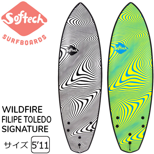 SOFTECH FILIPE TOLEDO WILDFIRE 5'11