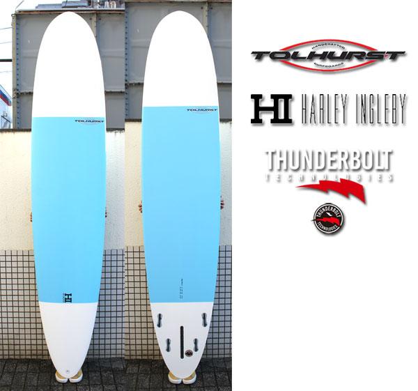 HARLEYINGLEBY TOLHURST HIHP XEONFIBER/ジオンファイバー ロングボード サーフボード 営業所止め 送料無料 サーフィン