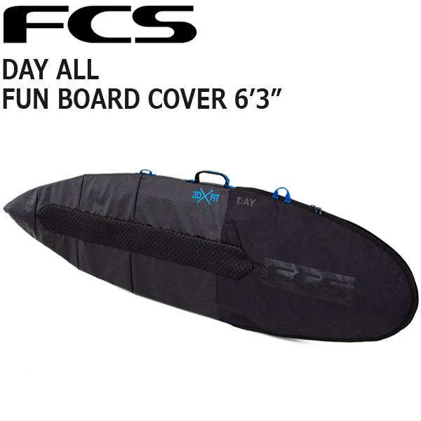 FCS DAY ALL FUN BOARD COVER 6'3/エフシーエス デイオールファンボードカバー ボードケース ハードケース サーフボード サーフィン