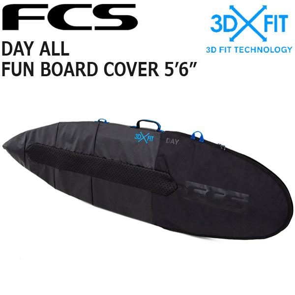 FCS DAY ALL FUN BOARD COVER 5'6/エフシーエス デイオールファンボードカバー ボードケース ハードケース サーフボード サーフィン