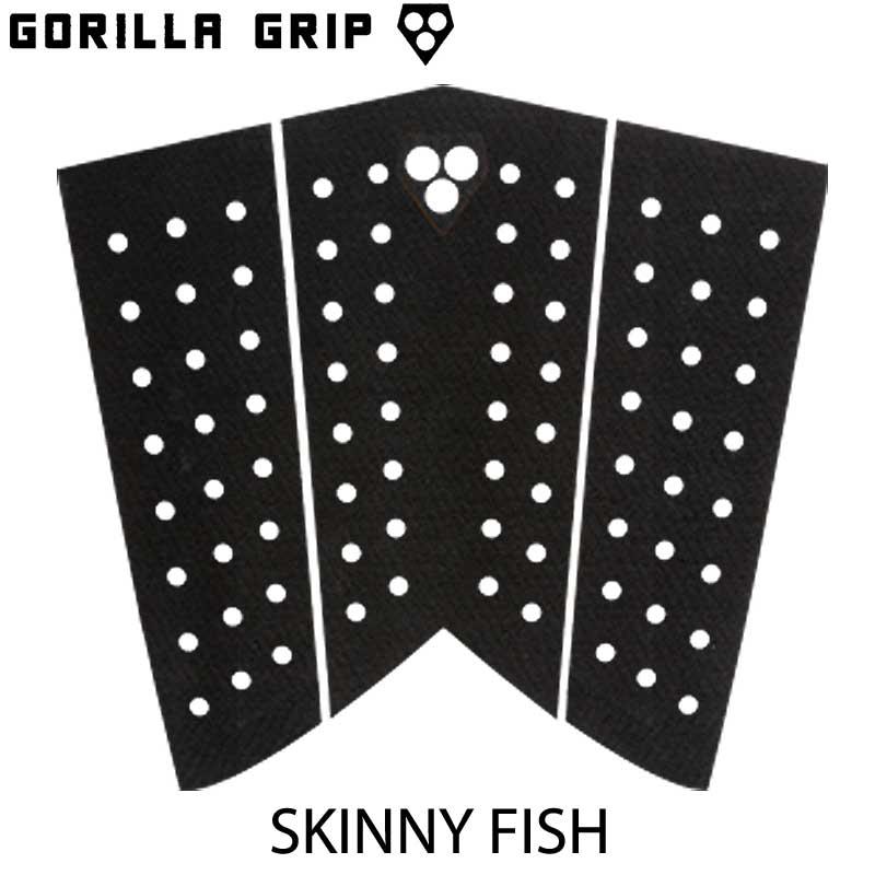 正規代理店 全店販売中 GORILLA GRIPから新作登場 2020モデル 即出荷 2021 Gorilla Grip スキニーフィッシュ SKINNY FISH デッキパッド サーフィン用テールパッド ゴリラグリップ 100%品質保証 ショートボード サーフボード