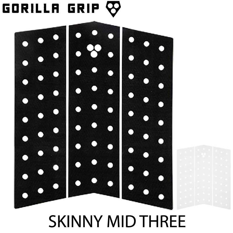 正規代理店 正規店 GORILLA GRIPから新作登場 2020モデル 即出荷 2021 Gorilla Grip SKINNY THREE MID デッキパッド ミッドデッキスリー ゴリラグリップ サーフボード 好評受付中 サーフィン用テールパッド DECK ショートボード