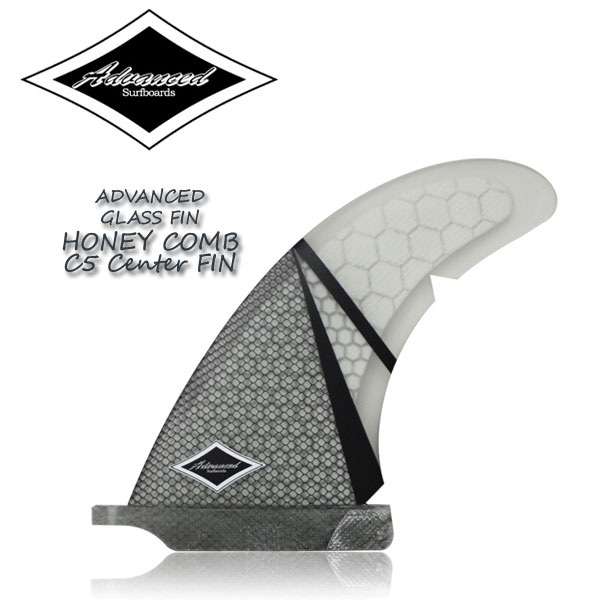ADVANCED GLASS FIN C5 HONEYCOMB CORE/ハニカムコアフィン グラスフィン サーフボード ロングボード サーフィン センターフィン パドルボード メール便 290円