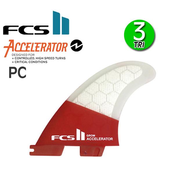 あす楽対応 FCS2 フィン アクセレレーター ACCELERATOR PC TRI FIN GROM M / エフシーエス2 トライフィン ショートボード サーフボード サーフィン
