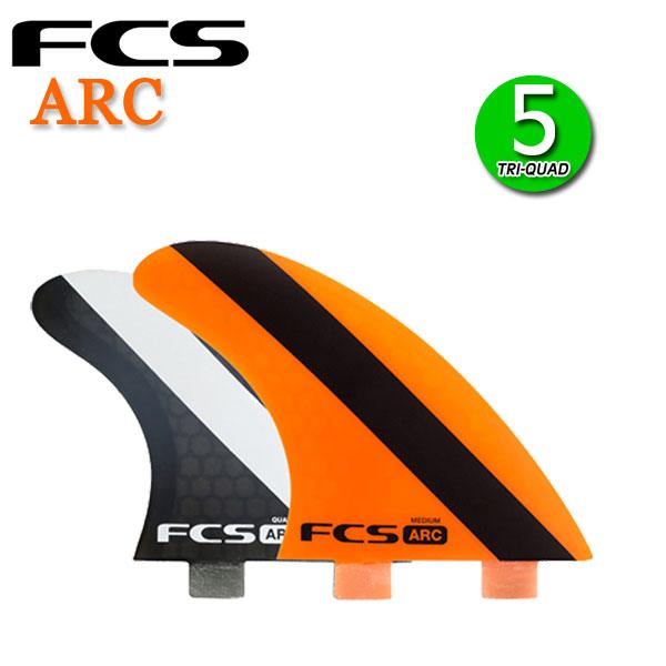 あす楽対応 FCS フィン ARC FIVE FIN M 5 / エフシーエス ファイブ サーフボード サーフィン ショート