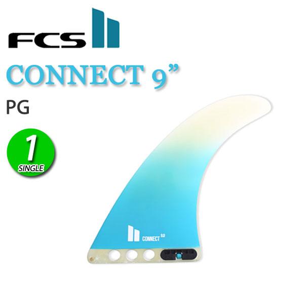 ポイント20倍 あす楽対応 fcs2 フィン connect 9 コネクト pg fin エフ