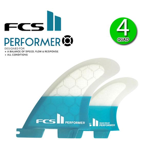 【もれなくもらえるFCS最新グッズプレゼント!! 】あす楽対応 FCS2 フィン パフォーマー PERFORMER PC QUAD FIN S M L / エフシーエス2 クアッドフィン ショートボード サーフボード サーフィン
