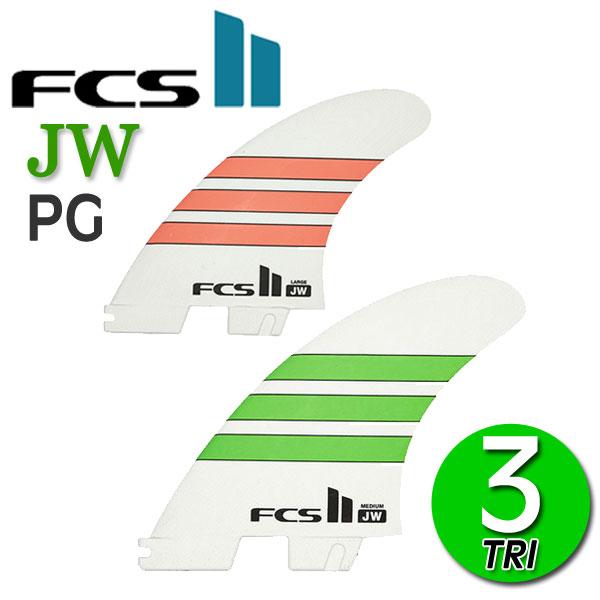 新規購入 ポイント20倍! FIN! あす楽対応 FCS2 フィン JW ジュリアン FCS2・ウィルソン サーフィン PG TRI FIN M L/ エフシーエス2 トライフィン ショートボード サーフボード サーフィン, 沢内村:27fc1acb --- business.personalco5.dominiotemporario.com