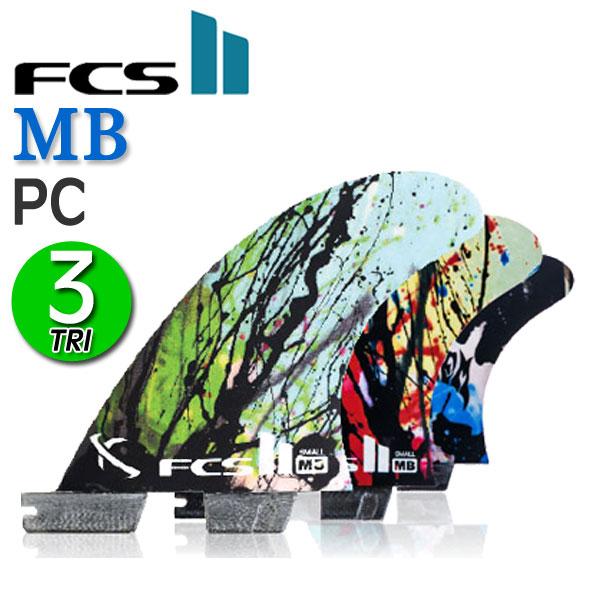ポイント20倍!! あす楽対応 FCS2 フィン MB PC TRI FIN S / エフシーエス2 サーフボード サーフィン ショート