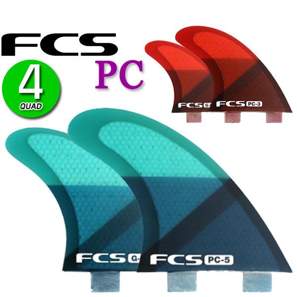 あす楽対応 FCS フィン PC QUAD FIN S M / エフシーエス クアッド サーフボード サーフィン ショート メール便 290円
