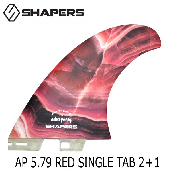 SHAPERS FINS Asher Pacey 5.79 TWIN FIN RED 2+1/ シェーパーズフィン ショートボード用フィン サーフィン サーフボード