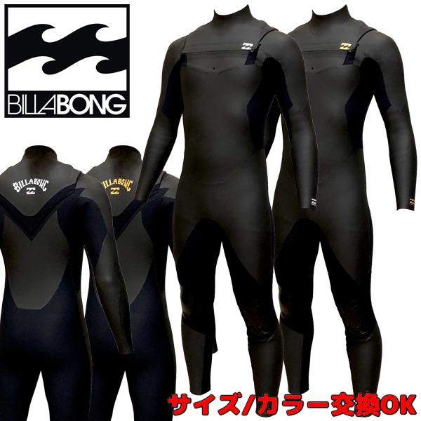 19-20 BILLABONG / ビラボン LONG CHEST ZIPPER / ロングチェストジッパー 5×3 AJ018-620 セミドライウェットスーツ サーフィン フルスーツ