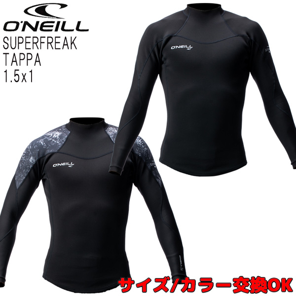 2019 O'NEILL / オニール SUPER FREAK スーパーフリーク L/S タッパー 1.5/1mm WF-6090 ウェットスーツ サーフィン