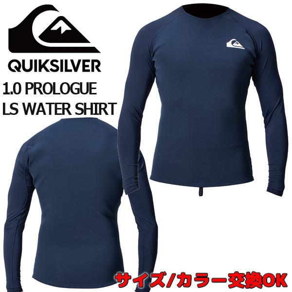 2020 QUIKSILVER クイックシルバー ウェットスーツ ラッシュガード 1.0 PROLOGUE LS WATER SHIRT QWT201909 サーフィン