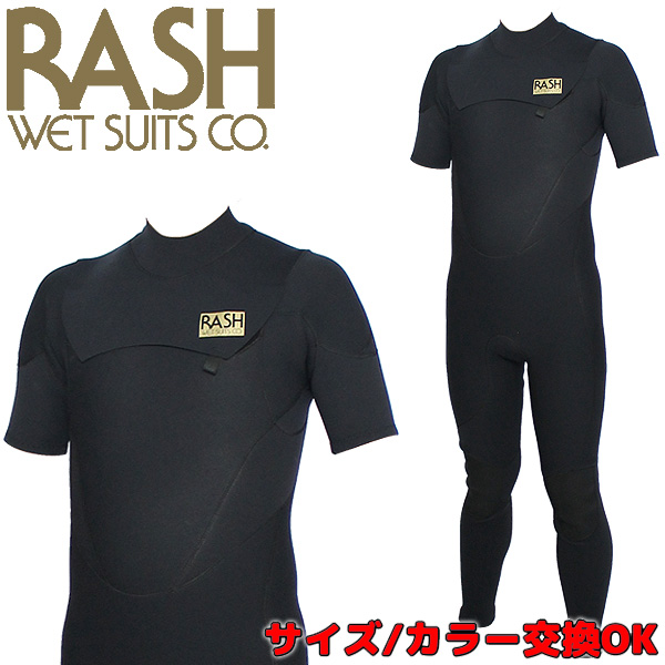 2020 RASH Limited NO ZIP/ラッシュ リミテッド ウェットスーツ オールジャージ 3.5mmシーガル 春夏用 メンズ ノンジップ サーフィン