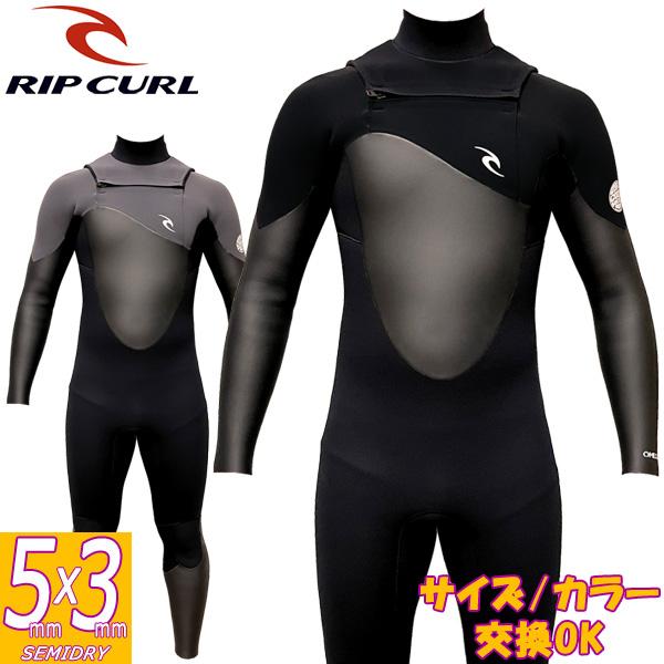18-19 RIP CURL / リップカール バリューCHEST ZIP / チェストジップ セミドライ 5×3 V30-620 ウェットスーツ サーフィン フルスーツ