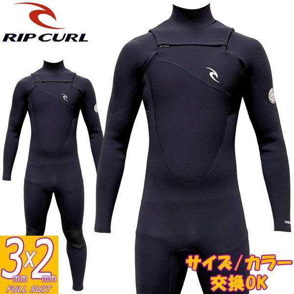 2018 RIP CURL / リップカール 3.5mm ノンジップ RIPCURL SERIES U30-001 春夏用 メンズウェットスーツ フルスーツ サーフィン