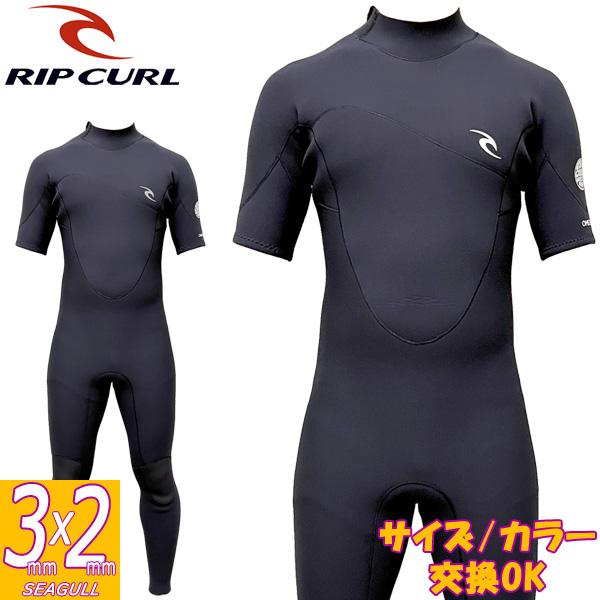 2019 RIP CURL リップカール バリューNON ZIP ノンジップ シーガル 3×2 T30-050 ウェットスーツ サーフィン 夏用
