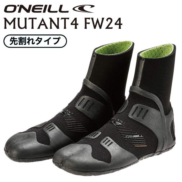 O'NEILL MUTANT BOOT/ ミュータント