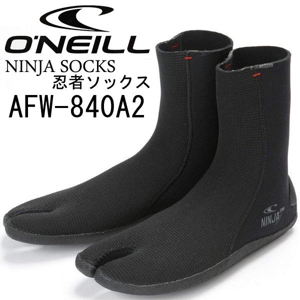 O'NEILL NINJA SOCKS