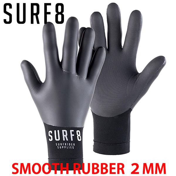 サーフグローブ SURF8 サーフエイト 2MM