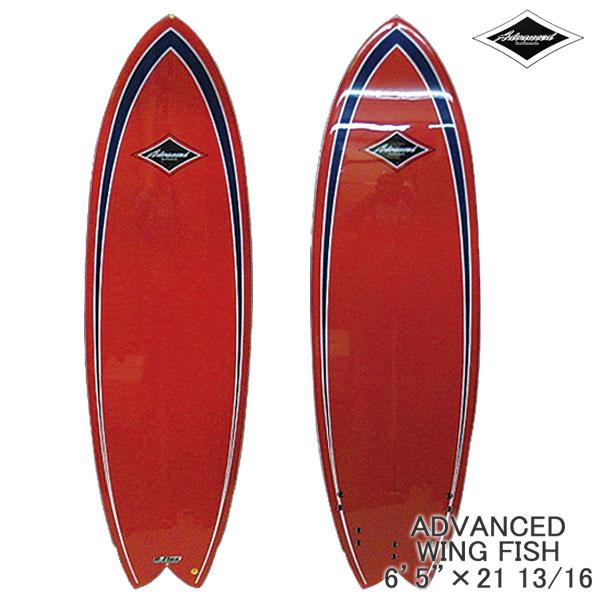 サーフボード ショート アドバンス / ADVANCED WING FISH 6'5 サーフィン 営業所止め 送料無料