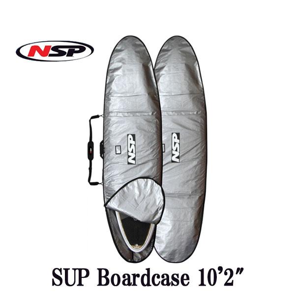 パドルボード ボードケース NSP SUP AR M/10'2 SUP スタンドアップパドル