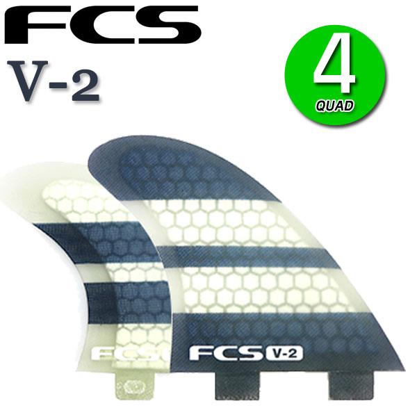 ロジ FCS フィン V-2 QUAD FIN M / エフシーエス クアッド サーフボード サーフィン ショート メール便 290円