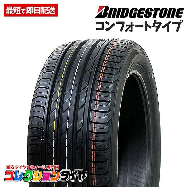 新品 4本セット245/45R17 4本総額68,320円ブリヂストン(BRIDGESTONE)TURANZA T001タイヤ サマータイヤ