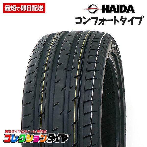 【送料無料】新品245/40R19 4本総額23,680円ハイダ(HAIDA) HD927タイヤ サマータイヤ
