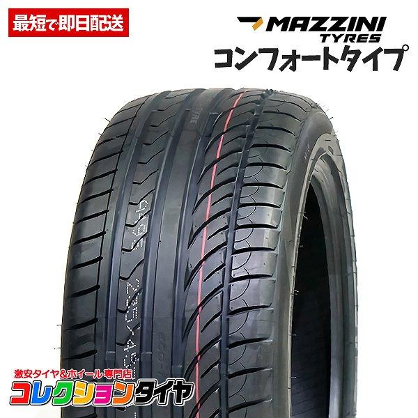 新品 4本セット215/60R16 4本総額17,360円マジーニ(MAZZINI) ECO605 PLUSタイヤ サマータイヤ