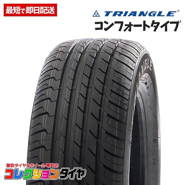 【送料無料】新品 バルブ付き225/45R18 4本総額20,900円トライアングル(TRIANGLE) TR918タイヤ サマータイヤ