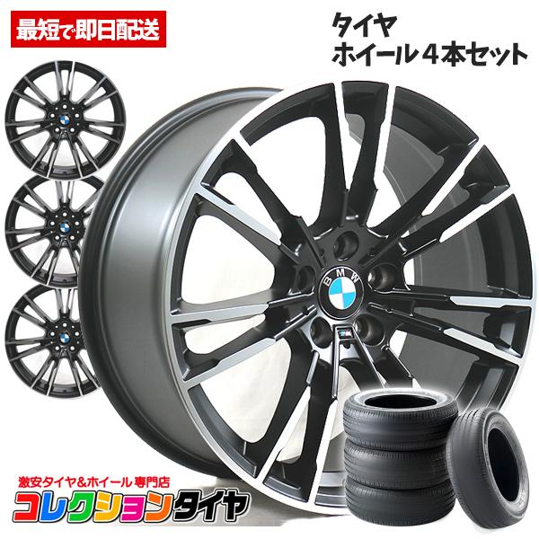 【18%OFF】 サマータイヤホイール4本セットBMW X1 E84 19インチ新品, ヤマトデザイン 836691ac