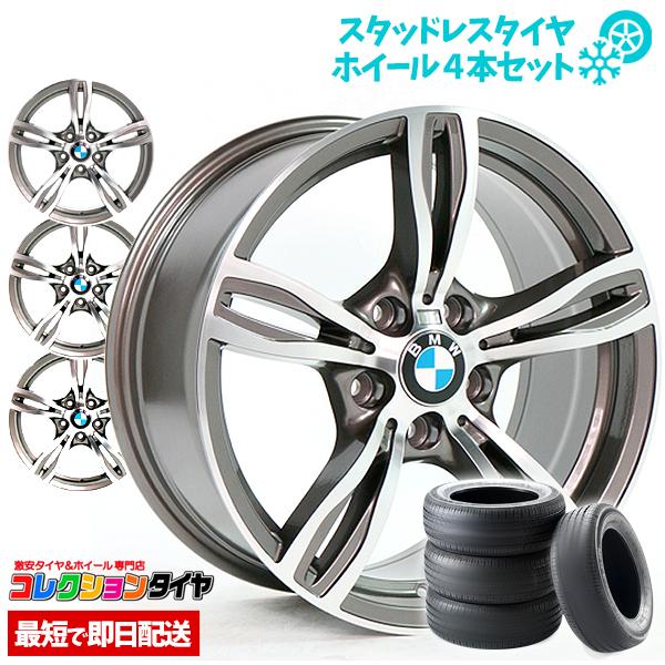 100%の保証 新品スタッドレスタイヤホイール4本セット BMW X1 E84 18インチ BK639 GMF, 時計&雑貨セレクトショップクロス ffffcfbc