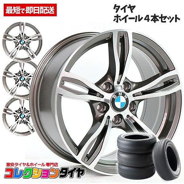 送料無料 新品 サマータイヤホイール 4本セット BMW 3シリーズ Z4 E90 E89 19インチ 新品 ご挨拶 お盆 当店おすすめ
