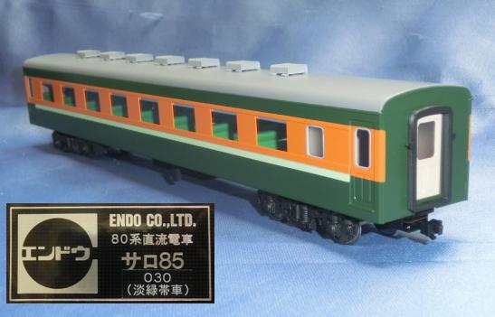 サロ85 030 80系湘南電車 淡緑帯車(T) エンドウ HO旧国電 [新品]