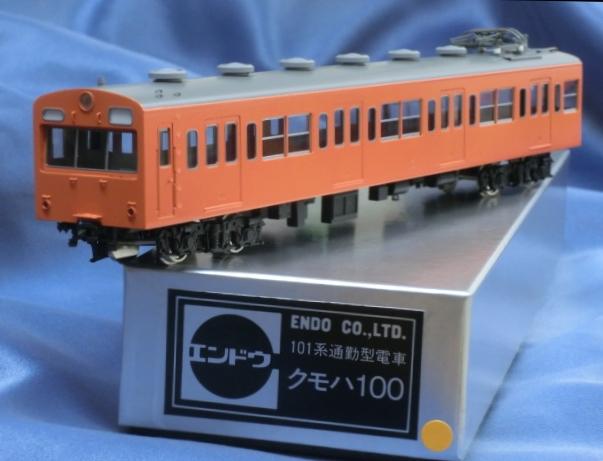 クモハ100 101系通勤型電車 T車 パンタ付 エンドウ (HO) 旧国電【新品・送料込み価格】